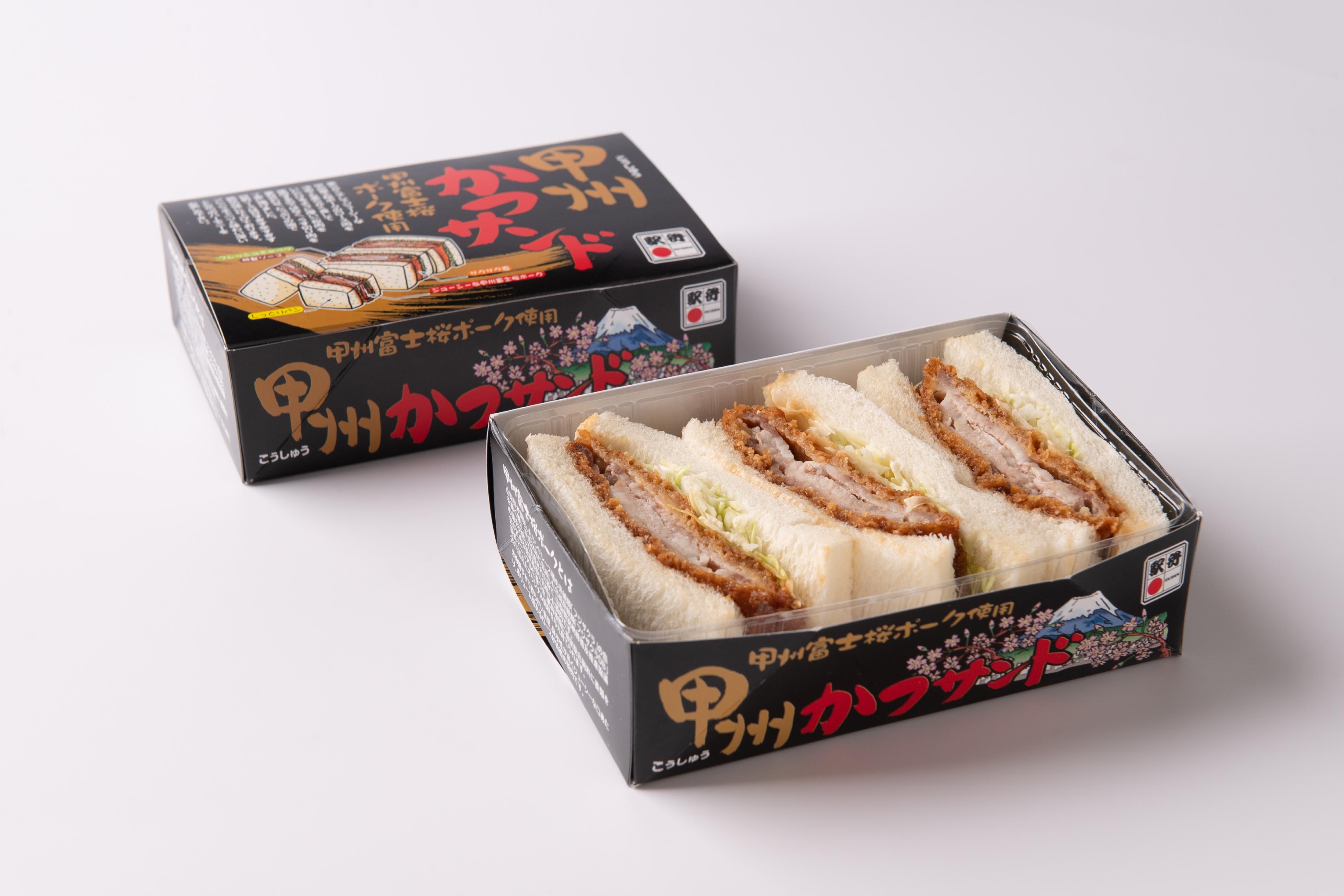 甲州かつサンド-豚(¥750税込)