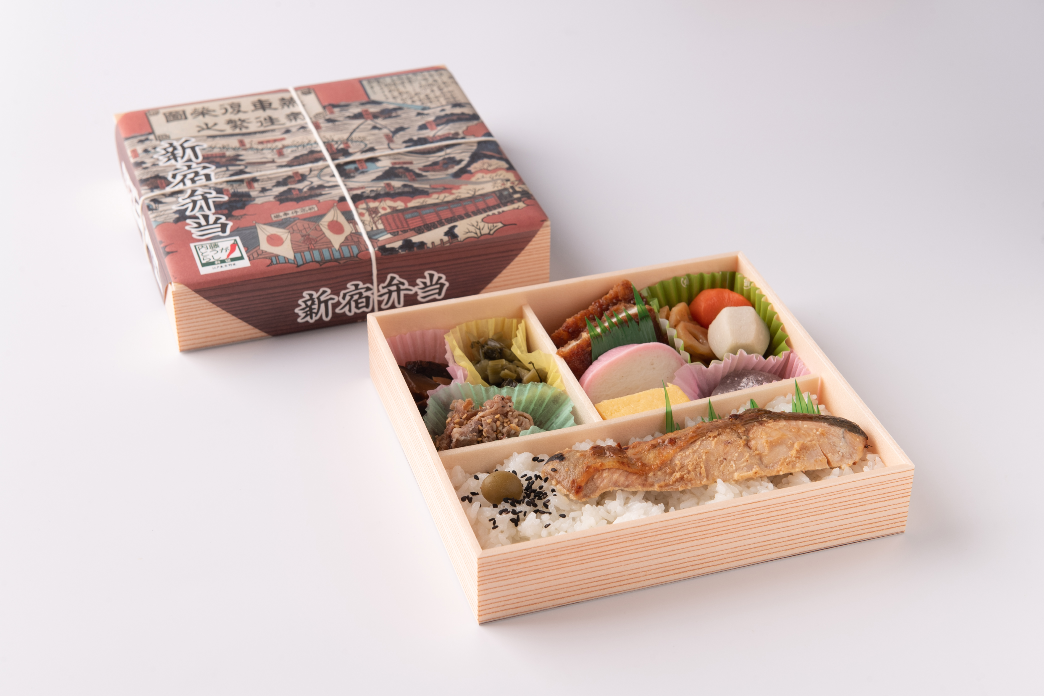新宿弁当(¥1,200税込)