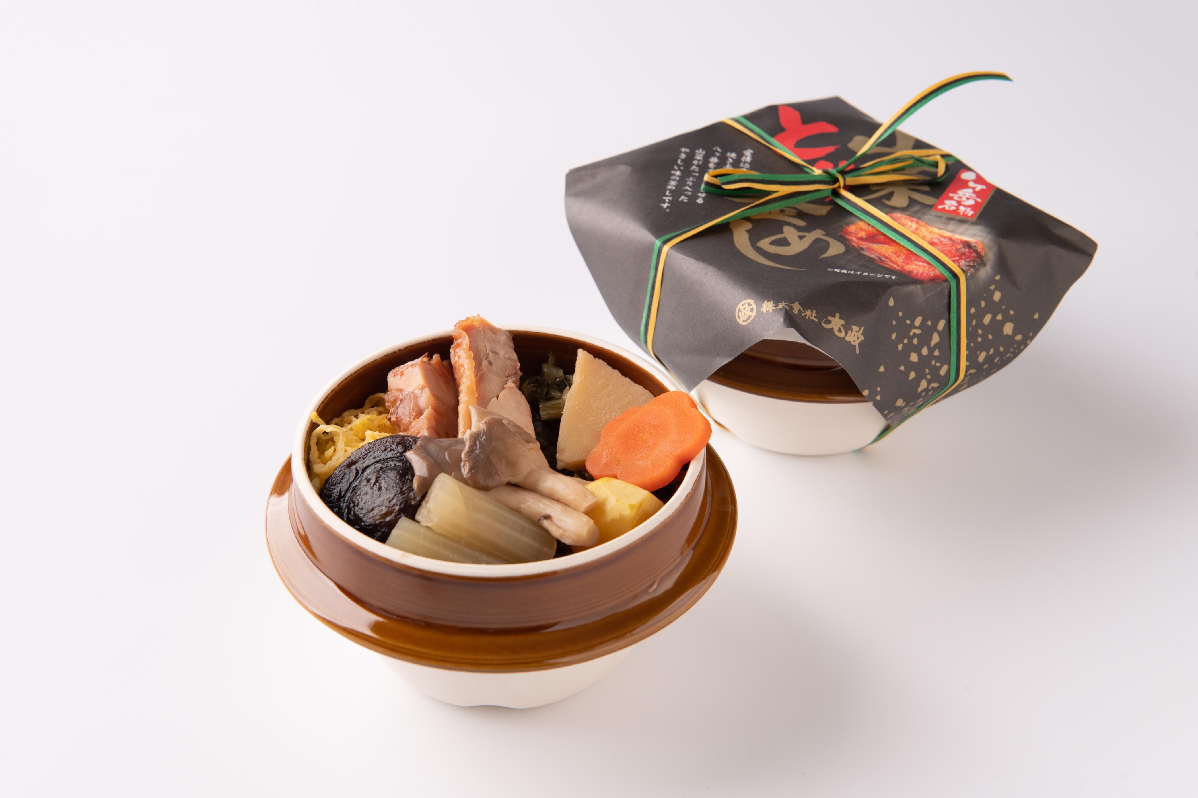 直火炊き山菜鶏釜めし(¥1,000税込)