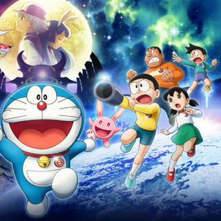 大雄的月球探測記  Nobita's Chronicle of the Moon Exploration