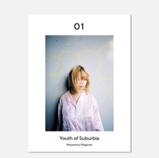 YouthofSuburbia_1.png