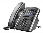 Gamma Phone Systems