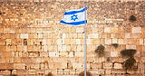 The Relationship Between Israel and World Jewry