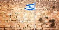 עתידה של מדינת הלאום של העם היהודי