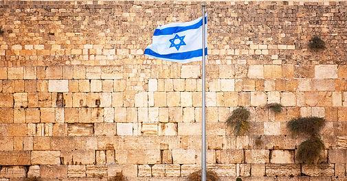 מיפוי ממשקי הממשל בישראל עם יהדות התפוצות