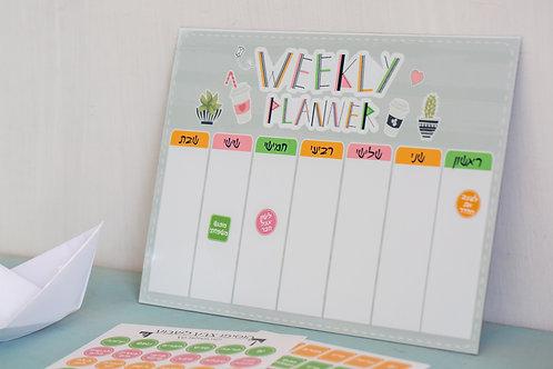 מערכת שעות לבית הספר - מוסיפים צבע לשבוע