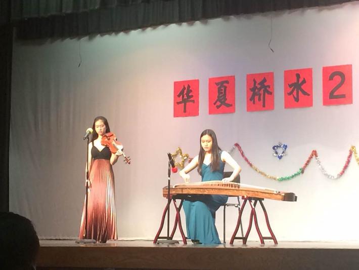 Huaxia Bridgewater Chinese School 2015