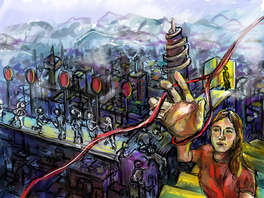 Imagined City
