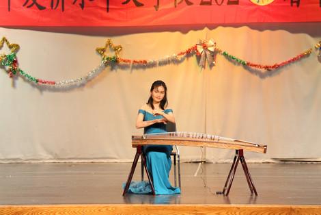 Huaxia Bridgewater Chinese New Year 2020