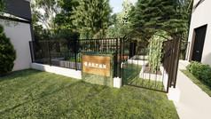 GDSH Academy - Garden View No. 2.jpg
