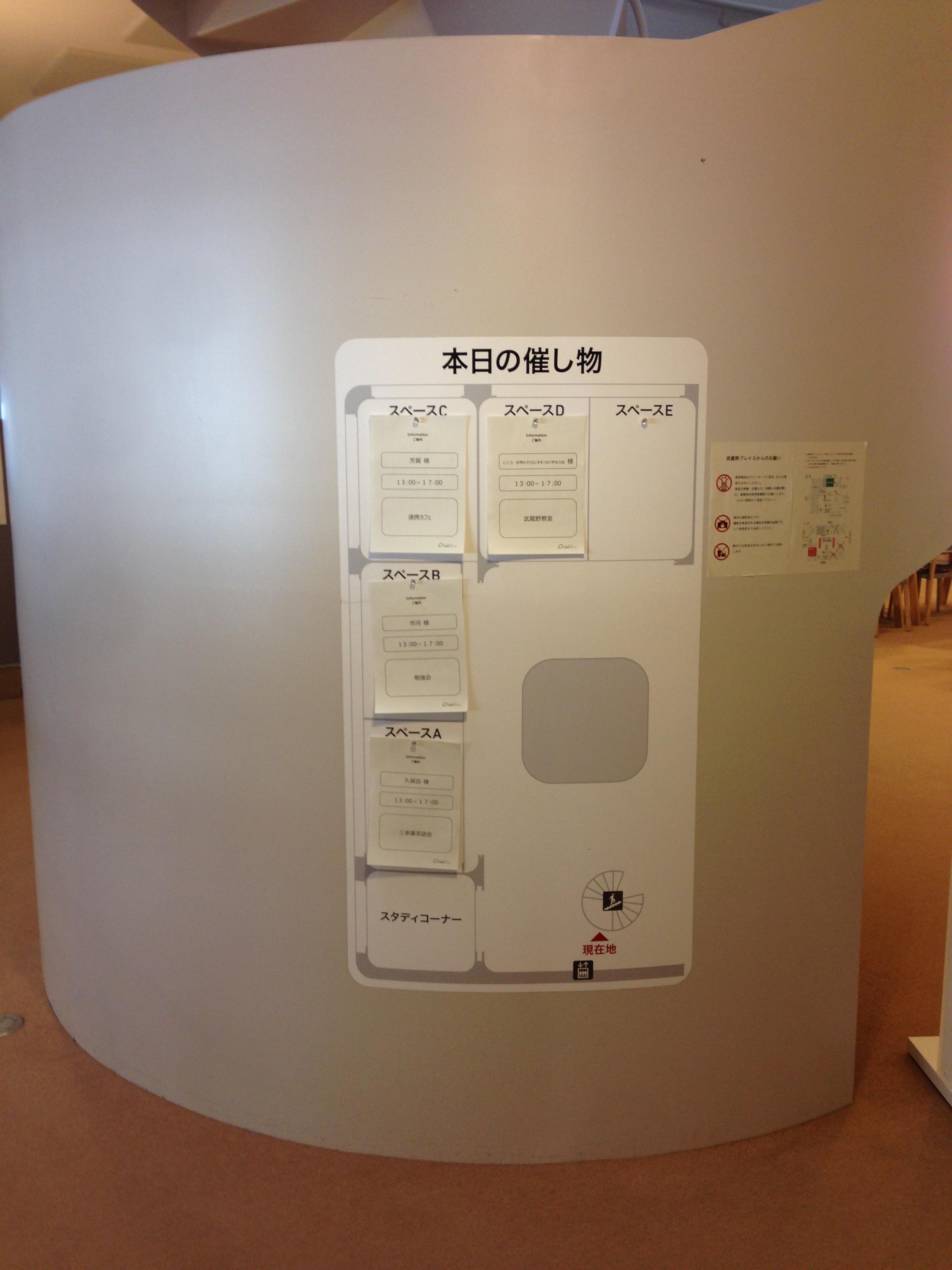 武蔵野プレイス3階.jpg
