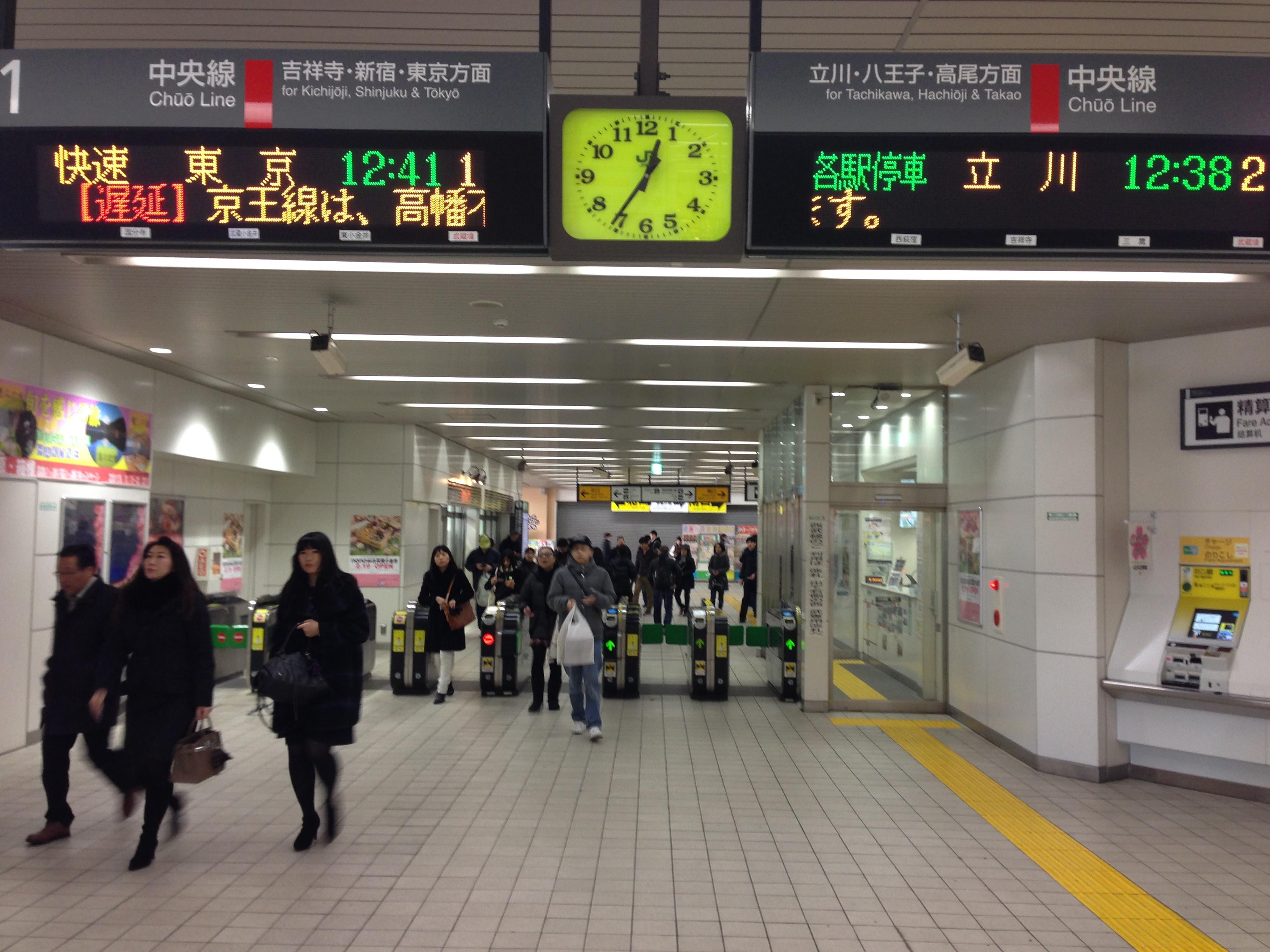 武蔵境改札口.jpg