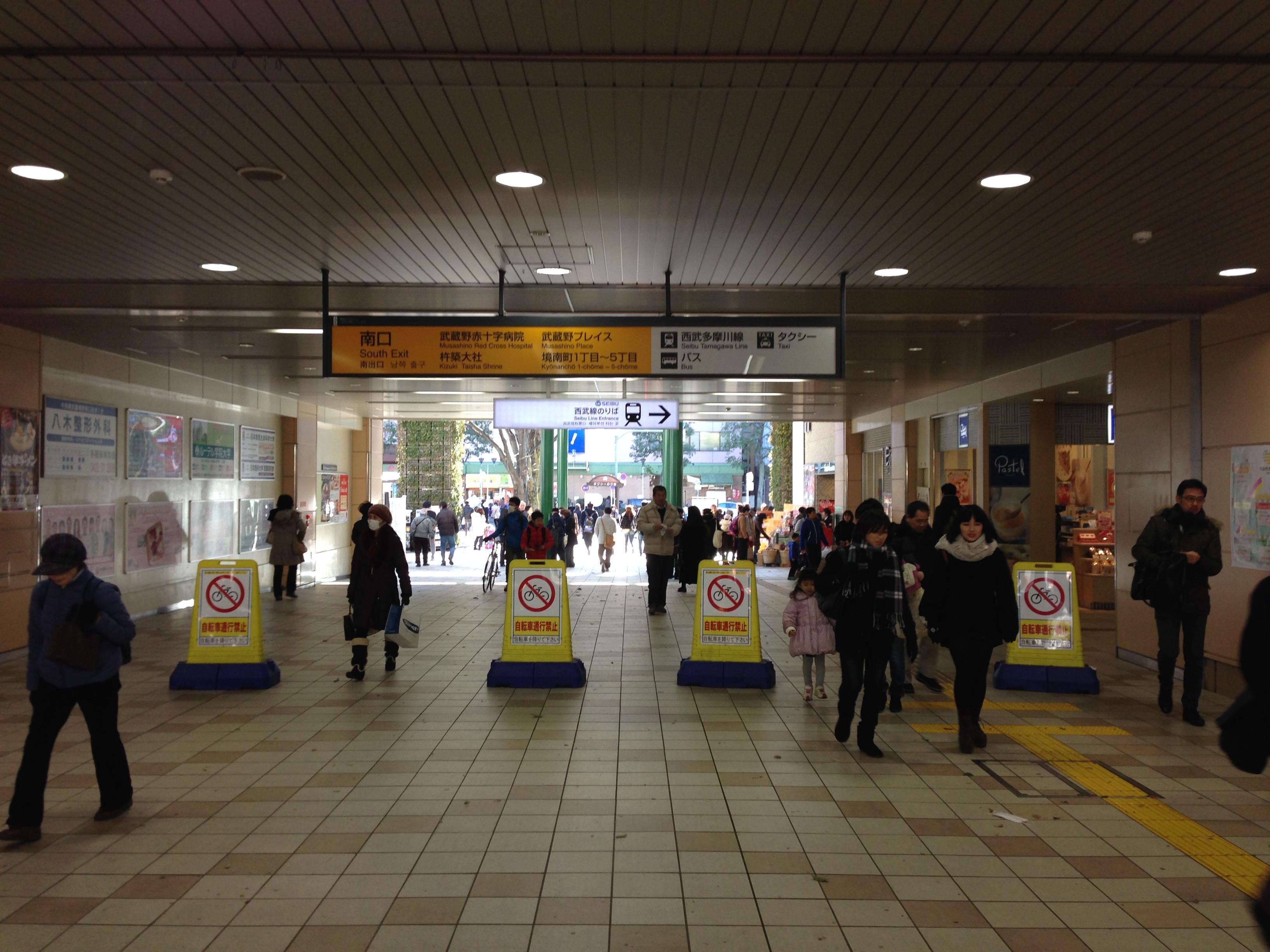 武蔵境南口.jpg