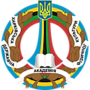 Kharkiv State Academy of Physical Cultur