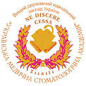 Poltava Medical and Dental University -