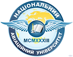National Aviation University - Study in