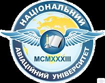 National Aviation University - Study in