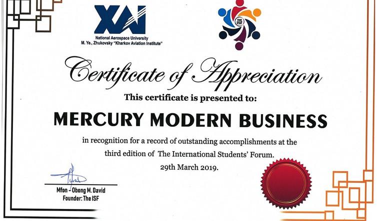 Certificate of Appreciation 2019