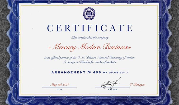 Certificate of Partnership 2017