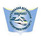 Ukrainian State Academy of Railways Tran