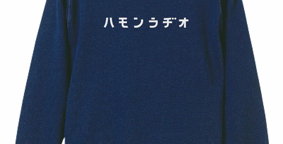 """""""KATAKANA"""" Logo Indigo Sweatshirts"""