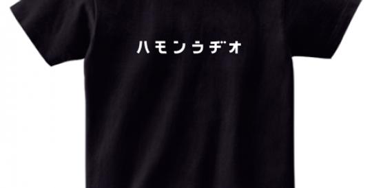 """Hamon Radio """"KATAKANA"""" T-shirts"""
