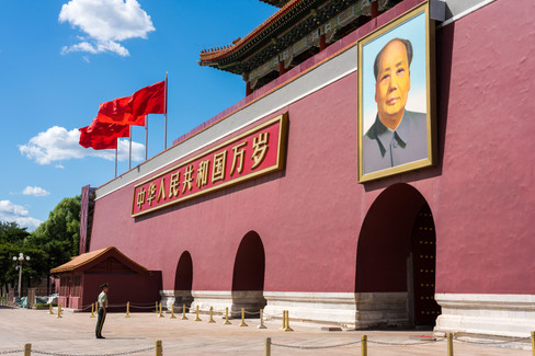 Lone Soldier and Mao - Forbidden City, Beijing, China
