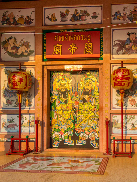 Temple Doorway in a Chinese Style - Kanchanaburi