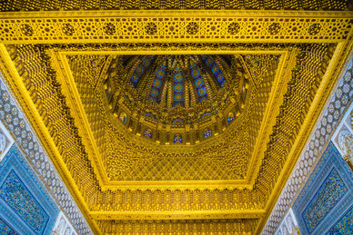 The Golden Dome of the Masoleum of King Mohammed V - Rabat, Morocco