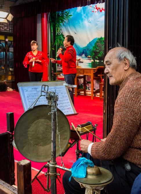 Chinese Opera Performance - Guangzhou, China