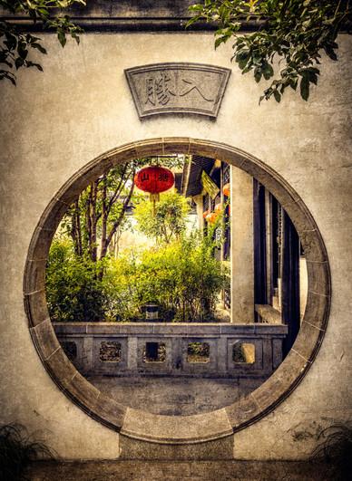 Moon Gate - Suzhou, Jiangsu, China