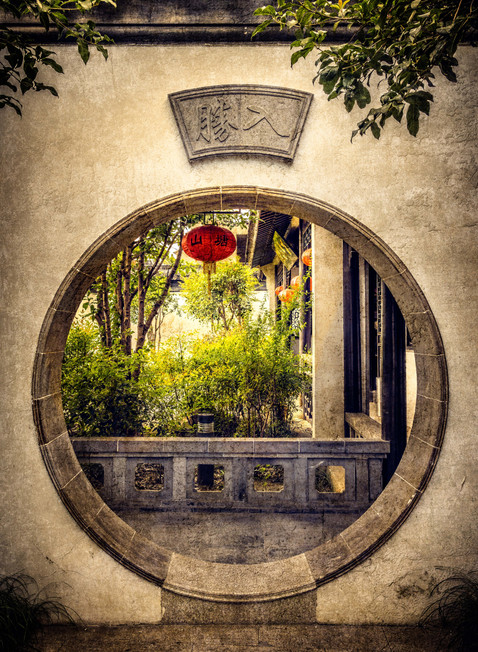 Moon Gate - Suzhou, Jiangsu, China