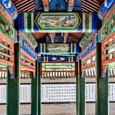 Walkway Near the Great Wall - China