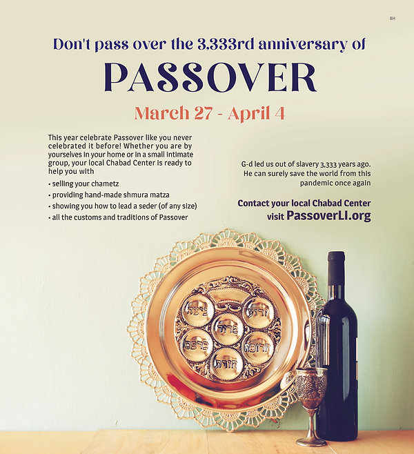 Pesach 2021 Jewish World.jpg