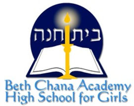 BCA Logo.jpg