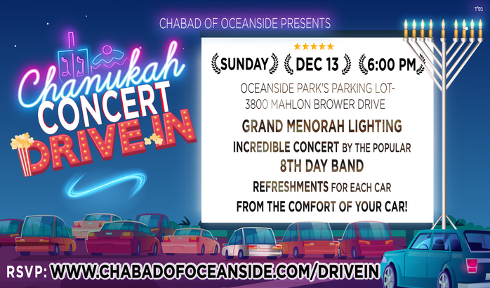 Chanukah concert drive in.png
