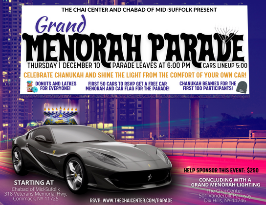 Menorah Parade .png