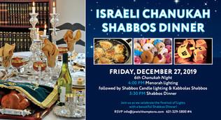 Chabad of Montauk shabbos chanuka .jpg