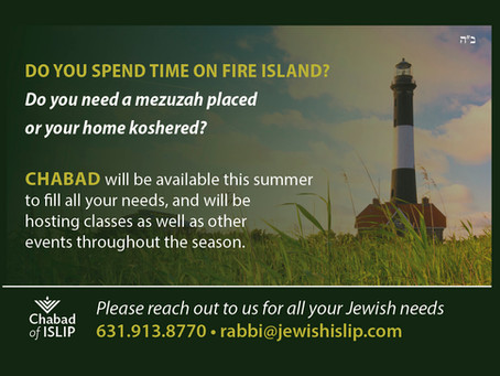 Do you spend time on Fire Island?
