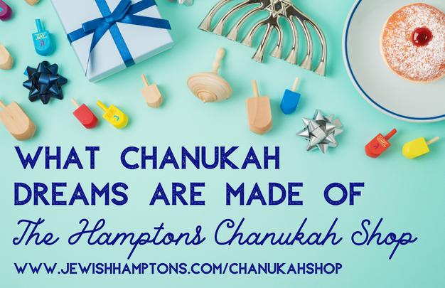 Copy of Copy of chanukah shop instagram