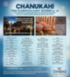 Chanukah LI Jewish world with shluchim l