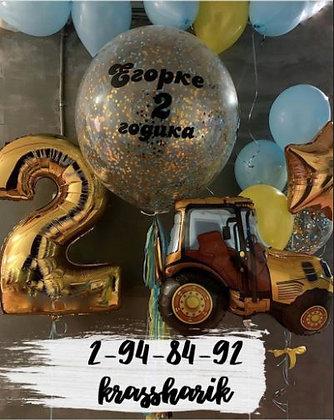 Набор Желтый трактор 051120