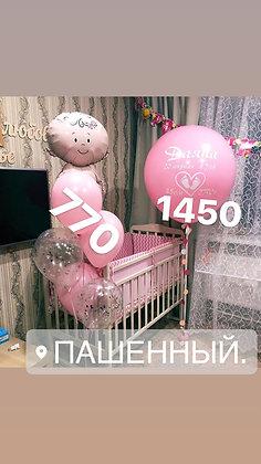 """Набор """"на рождение 17062018"""""""