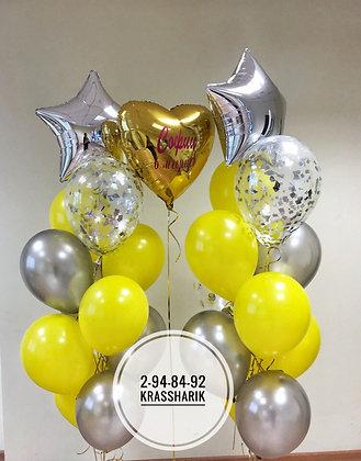 Набор: Фонтаны желтые 11
