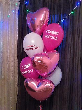 Фонтан оскорбительный розовый)