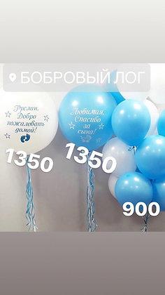 Выписка 020718