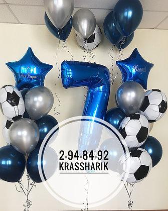 Набор Футбол 220418