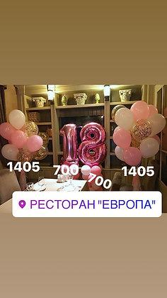 Набор - розовый 040818