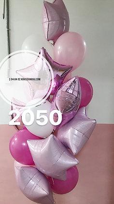 Набор розовый 16062018