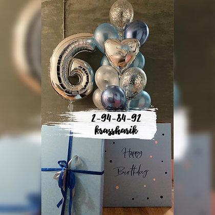 Набор: голубая коробка 300420